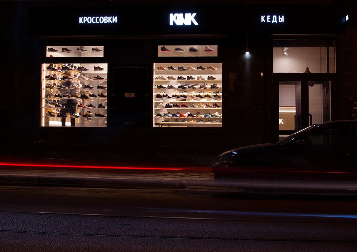 о магазине kink store