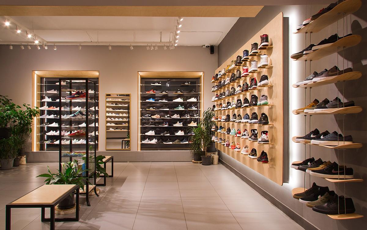 Как сделать интернет магазин обуви паритет страховая компания официальный сайт самара